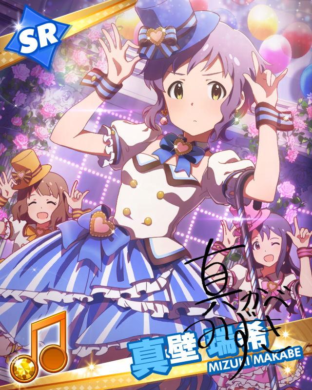http://mill.tokyo/card/frame22/frame2102.jpg